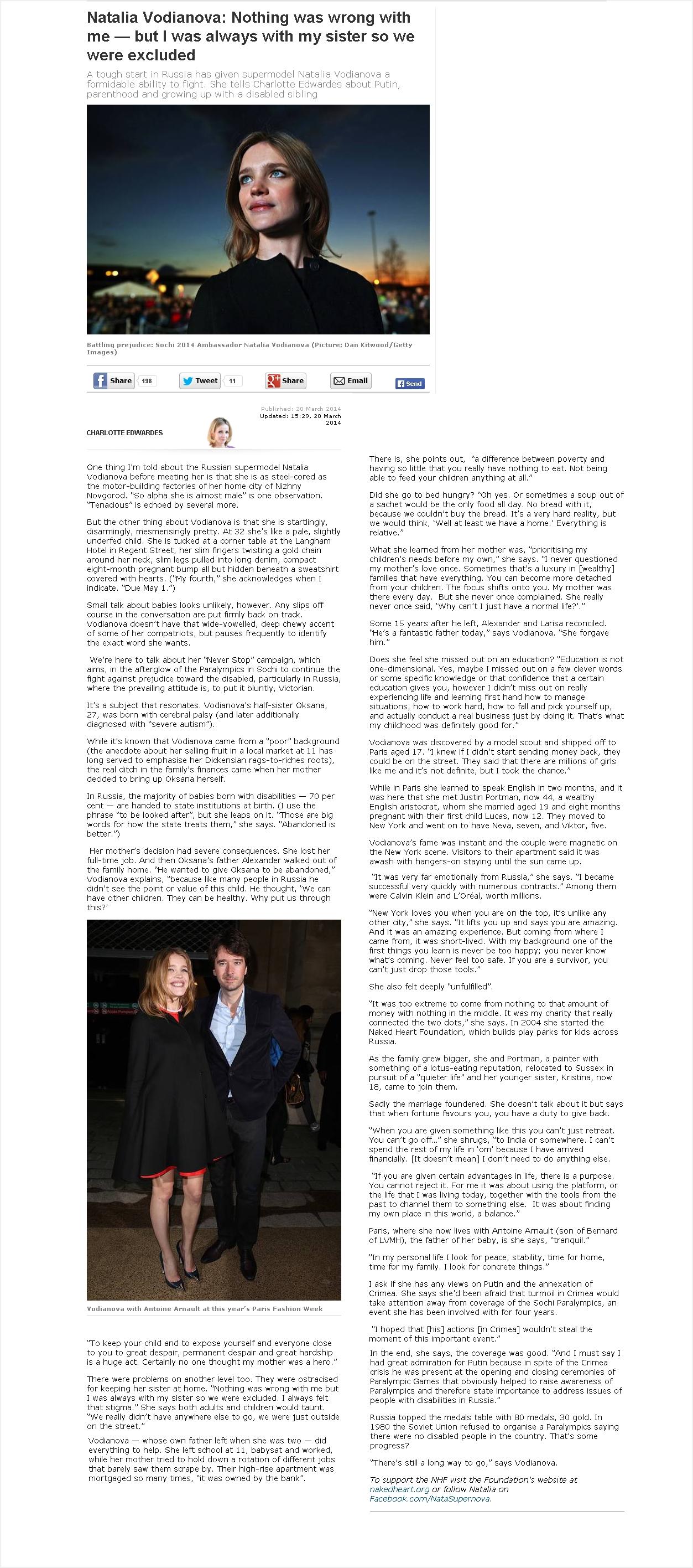 Marie Guerlain interview