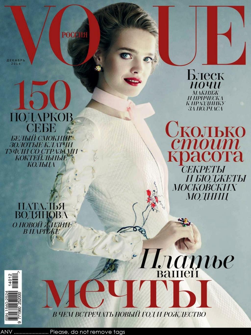 2014-12-Vogue+Russia+Natalia+Vodianova-Cover_b