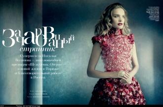 2014-12-Vogue+Russia+Natalia+Vodianova-Editorial+Paolo+Roversi_01b
