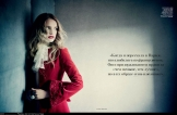2014-12-Vogue+Russia+Natalia+Vodianova-Editorial+Paolo+Roversi_02b