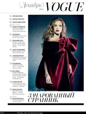 2014-12-Vogue+Russia+Natalia+Vodianova-Index_b