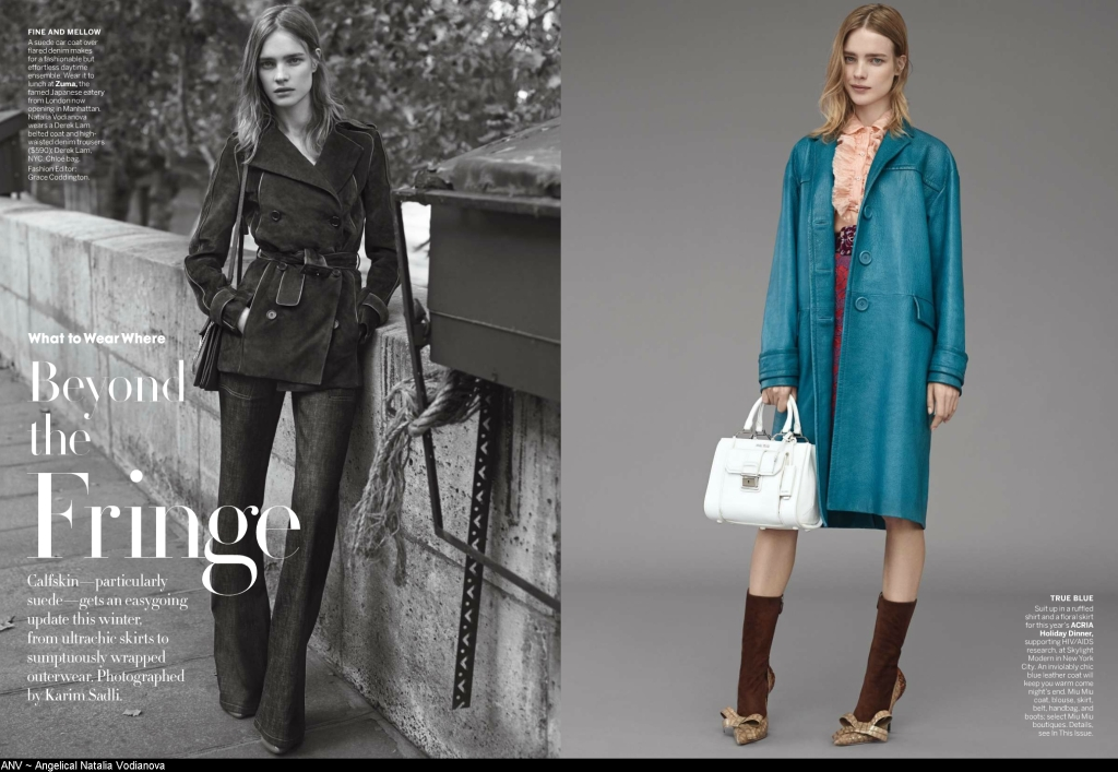 2014-12+Vogue+US+Beyong_the_Fringe_NVodianova01b